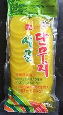 Sliced Pickled Daikon Radish 12.3oz  Product of Korea Exp/2022 Free Shipping!