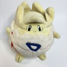 Vintage Pokemon 1999 Hasbro Plush Togepi Stuffed Animal Toy - 9 x 9 x 11 Inches