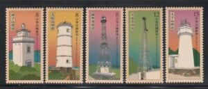 TAIWAN Lighthouses 2020 MNH set