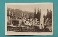 Leningrad Russia Peterhof Palace Vintage Real Photo Postcard Samson Fountain