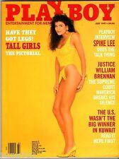 PLAYBOY USA ~+~ 07/1991 ~+~ SPIKE LEE/WILLIAM BRENNAN/KUWAIT