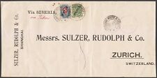 Russia post in China. 1915 big cover to Swiss with Manchuria zensor. Rare!
