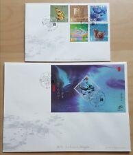 China Macau 2012 Zodiac Lunar New Year Dragon Stamp + S/S FDC 中国澳门生肖龙年邮票+小型张首日封