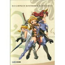 Queen's Blade Spiral Chaos complete guide book / PSP