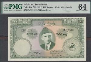 Pakistan, State Bank 100 Rupees P-18a ND 1957   PMG 64