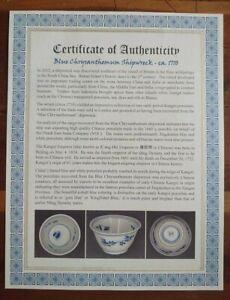 Historic Artifact 1715 Fleet Era - 1710 Shipwreck K'ang Hsi Porcelain Cup w/ COA