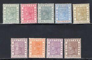 1884-91 Cyprus. SC#10-20. SG#11-19. Mint, Hinged, VF.
