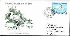 FDC - Hungary - 1977 World Wildlife Fund, White Stork - First Day Cover