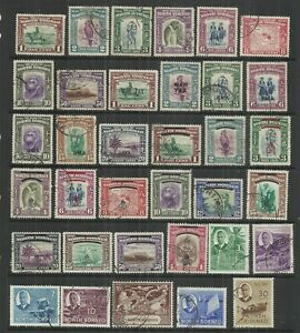 (W308) North Borneo – George 6th Used Selection to $1