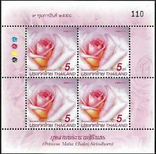 2015 Symbol of Love (The rose - Princess Maha Chakri Sirindhorn) **Special Sheet
