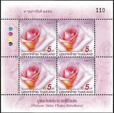 2015 Symbol of Love (The rose - Princess Maha Chakri Sirindhorn) **Special Sheet