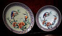 Pair of Vintage Decorative Cabinet Plates Oriental Design Leonardo Collection