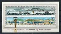 32474) HUNGARY 1970 MNH** Budapest S/S Scott# 2018