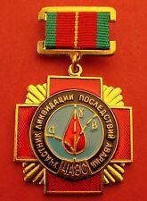 Russian Soviet Chernobyl Liquidator Medal Atomic Disaster Badge Original A-Cond.