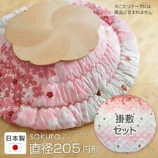 Kotatsu futon diameter 205cm cherry blossom sakura pink round made in Japan mat