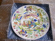 Boxed 1960-1979 Date Range White Wedgwood Porcelain & China