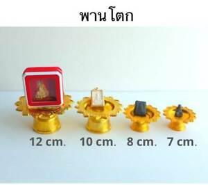 Buddha Worship Offering Pedestal Tray Thai  Altar Amulet  Plastic Silver Gold