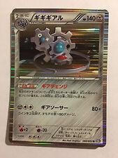 Pokemon Carte / Card Gigigiaru Rare Holo 040/053 R BW1