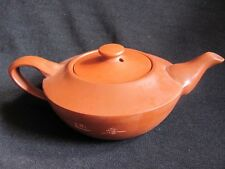 CHINESE Red Clay Zisha Yixing hand thrown Tea Pot with loose tea insert engraved