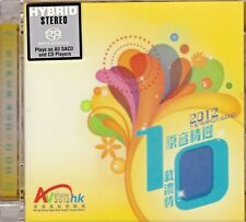 THE PERFECT SOUND 原音精選 2012 - VARIOUS ARTISTS SACD
