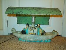 Mid Century Asian Boat Lamp W/ Musicians & Fiberglass Lamp Shade