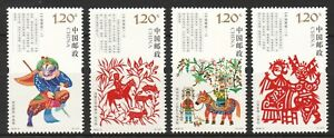P.R. OF CHINA 2018-3 CHINESE PAPER CUTTING ART COMP. SET OF 3 STAMPS IN MINT MNH