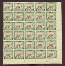 NIUE 1950 SCENES 1d FULL MINT SHEET 120 stamps cv £270