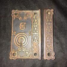 Antique C20 Victorian Eastlake Era  Cast Iron Rim Lock & Skeleton Key & Stricker