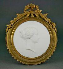 Antique 1866 French Sevres Porcelain Gilt Bronze Frame Eugenie Napoleon Plaque