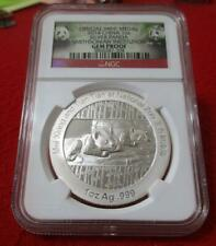 Official Medal 2014 China 1oz Silver Panda Smithsonian  NGC Gem Proof   #T4218