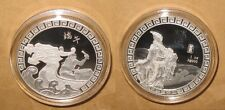 "2010 DRAGON BOATS Chinese Festival Proof silver coin with COA & BOX ""RARE"""