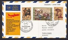 1971 LuftHansa First Flight Cover Greece Athen to Japan Tokyo bw/ Special Cachet
