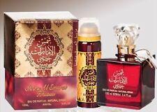 Shams Al Emarat Khususi By Ard Al Zaafaran 100ml (Warm/Spicy/Musk) + free gift