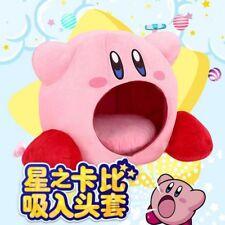 Super Kawaii Game Kirby Siesta Plush Soft Sleep Pillow Cosplay Toy Pet Bed Gift