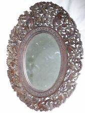 Antique vintage 19C Chinese deeply carved reticulated wood photo picture frame