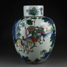 Antique Chinese Collection Colorful Figures Porcelain Pottery Jar Pot