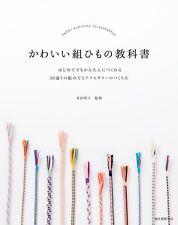 Makiko Tada Book Cute Kumihimo textbook Japanese Braiding Book How to make