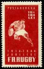 1944 Rugby,Rugby Association Jubilee,Sport,Romania,Mi. 792,Sc.B245,Cv$8/Mnh