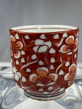 Vintage Asian Chinese Japanese Sake Tea Cup Porcelain Marked Signed Copper Red