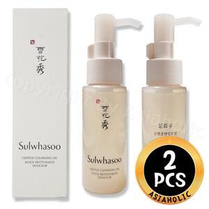 Sulwhasoo Gentle Cleansing Oil 50ml x 2pcs (100ml) Sample Newist Version