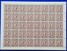 1939-1948 Great Britain GB FULL SHEET KGVI £1 pound Brown MNH SG478c CV £1200+