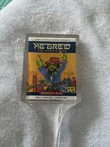 Hebrew Genesis Ale Schmaltz Brewing Tap Handle