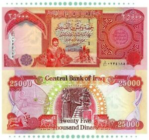 UNC 1/2 MILLION  500000 20 x 25000 25,000 IRAQI DINAR Banknotes 3-5 Day Delivery