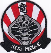 USMC 31st Marine Expeditionary Unit MEU-E Patch N-16