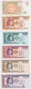 Mongolia SET - 1 5 10 20 50 100 Tugrik 2000 2011 - UNC