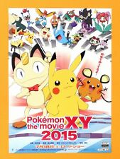 POKEMON the MOVIE XY 2015 flyer mini poster Japan import FREE Shipping