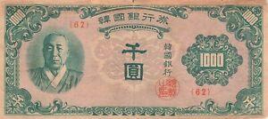 Korea (South) 1000 Won 1950 P-8