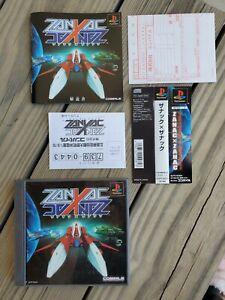 Zanac X Zanac - Sony PlayStation 1- US SELLER - JAPAN IMPORT - MINT