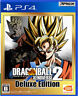 Dragonball Xenoverse 2 Deluxe Edition SONY PS4 PLAYSTATION 4 JAPANESE Version