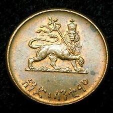 1936 Ethiopia One Cent UNC A45-871